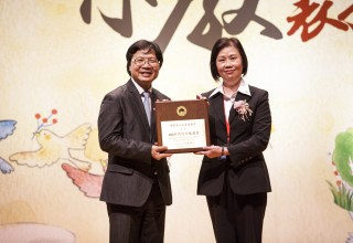 Taiwan's Minister of Interior Jiunn-rong Yeh presented the country's Excellent Religious Group Award to Theresa Teng, the executive directing all Church and Church-supported humanitarian and social betterment activities in Taiwan.